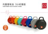 Haut-parleur imperméable à l'eau de Bluetooth de clip de Jbl de mode