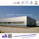 費用節約の高品質の鉄骨構造の倉庫