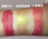 신식 다채로운 Lipgloss 액체 입술 상품 Lipgloss