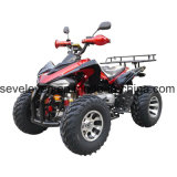 2017 New High Quality ATV China Supplier