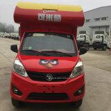 Minivender-Nahrungsmittel-LKW-Eiscreme-LKW für Verkauf