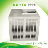 Super grosses Energien-Metallindustrieller Luft-Kühlvorrichtung-Ventilator 50000m3/H