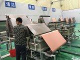 1040mm espumou equipamento do revestimento de vácuo niquelar (tela condutora)