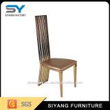 Cadeira moderna do banquete do metal do ouro de Rosa da mobília