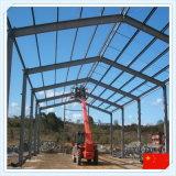 Здание стальной структуры низкой стоимости стальное