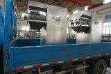 Granulierer des Schwingen-Yk-160 mit großer Energie