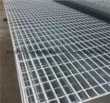 Reja de acero resistente galvanizada de la plataforma de la prolongación del andén