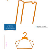 Einfuhr-preiswerter Markt-Plastikbaby kleidet Rahmen-Aufhängungen