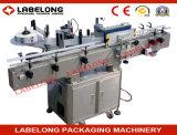 憶病なラベルのびんのラベルの袖の分類機械