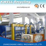 Línea plástica escamas del fregado de las botellas de la capacidad grande del animal doméstico que reciclan la máquina