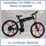 Una bici piegante integrata Magesium da 26 pollici E