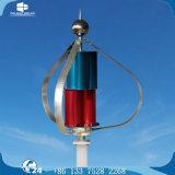Gerador de turbina pequeno do vento do alternador de Maglev da linha central de Vertcial de três lâminas