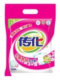 Polvere di sapone di lavaggio all'ingrosso, detersivo della polvere della lavanderia, alta qualità