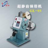 Gl-05銅のストリップの接続機械