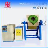 Печь индукции тигля корунда частоты средства для утюга, стали