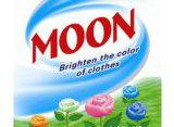 Pó de lavagem do detergente de lavanderia, pó detergente, detergente de lavanderia