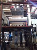 필리핀 밥 선반 색깔 분류 기계