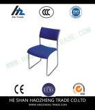 Гальванизируя стул пластмассы стула ноги смычка