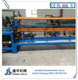 Полноавтоматическая машина загородки звена цепи с проводом нержавеющей стали