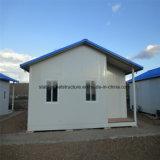 조립식 가옥에 의하여 조립되는 강철 구조물 집
