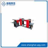 Máquina plegable de Hb382tdb/384tdb