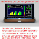 Tabuleta Android PCS do ósmio GPS do Quad-Núcleo novo do console de centro do carro 2016 com a câmara de vídeo de Digitas do carro 2CH, FM-Transmissor, Bluetooth, GPS Navigaton, Paring a câmera do Rearview