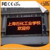 SMD3535 RGB 단계 배경을%s 옥외 풀 컬러 P6 발광 다이오드 표시