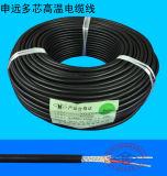 Ygzpf 4*0.5 Silikon-Hüllen-Teflonisolierungs-vieladriges mit Filter versehenes Kabel