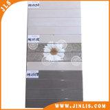 建築材料のブラウンの灰色のヒマワリのデジタル印刷の陶磁器の壁のタイル