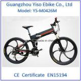 """제조자 26 """" 유럽에 있는 성인을%s 남자를 위한 접히는 산 전기 자전거,"""