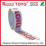 卸し売りBOPPの習慣はカートンのシーリングパッキングテープを印刷した
