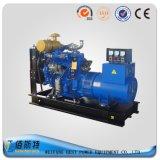 молчком тепловозный комплект генератора 50kw с двигателем силы Китая (H4)