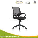 高品質最もよい販売法の訪問者の椅子(C073D)