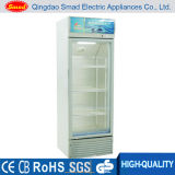 Vertical Glass Door Supermercado Commercial Display Refrigerator