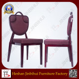 Neues gute Qualitätsaluminiumgewebe gepolsterter Esszimmer-Stuhl H-FM8860)