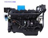 海洋力エンジン