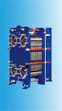 Cambiador de calor máximo de la placa de la junta de la presión 16bar del índice de corriente 190kg/S del cambiador de calor de vapor de S200h (alfa igual TS20M laval)