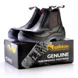 Chaussures de fonctionnement de TPU (M-8316)