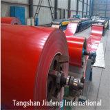 Hecho en las existencias listas de China laminar las tiras de metal de la lentejuela PPGI para los equipos agrícolas
