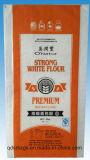 Saco impresso colorido da farinha tecida PP plástica/arroz/trigo do empacotamento