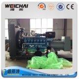 Série China 500kVA Baudouin Motor Diesel Potência que gera Factory Set