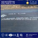 sheet 고압 배 강철 플레이트 SA516 Gr. 70 Ms