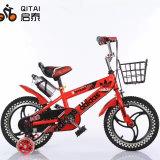 """BMX scherza la bicicletta dalle bici 12 dei capretti della Malesia una bici """" dei 16 """" 20 """" bambini"""
