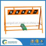 um tipo frame da barricada com laranja