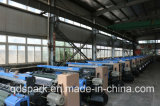 綿織物の編む機械のための高速空気ジェット機の織機