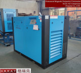 風の冷却のタイプ対ねじ高圧空気圧縮機