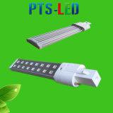 못을%s 더 빠른 치료 LED UV 보충 G23 9W LED 램프 빛