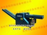 Materie tessili/vecchi vestiti /Old Rags/multi tagliatrice Funtion del filato
