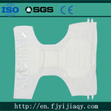Comfortable Adult Diaper From 중국 말리거든