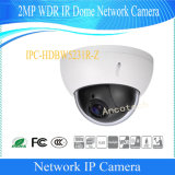 Cámara del CCTV de la red de la bóveda de Dahua 2MP WDR IR (IPC-HDBW5231R-Z)